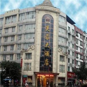 芙蓉大酒店加盟