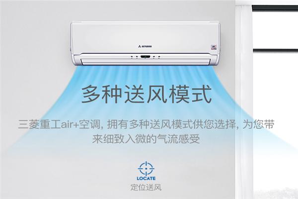 三菱重工空调性能