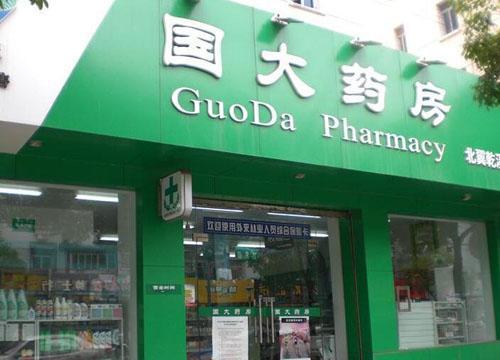 国大药店加盟