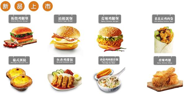 家美滋西式漢堡快餐店加盟3