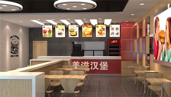 家美滋西式漢堡快餐店優勢1