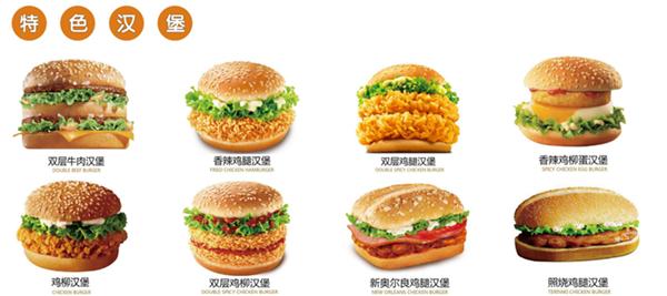 家美滋西式漢堡快餐店優勢3