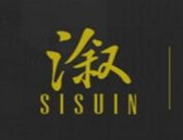 溆牌SISUIN加盟