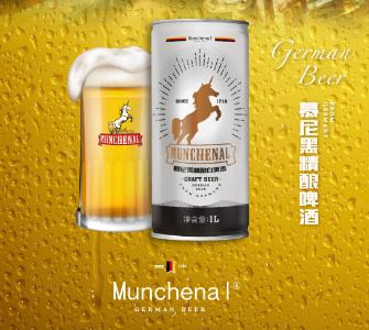 慕尼黑啤酒产品3