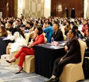 全球亲子学院会议1
