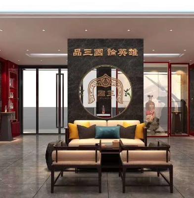 三國酒門店1