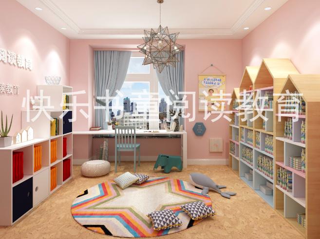 快乐书童门店3