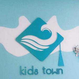 Kids Town英語俱樂部加盟