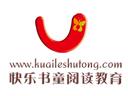 快樂書童繪本館品牌logo