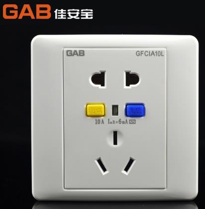 佳安寶漏電保護插座好用