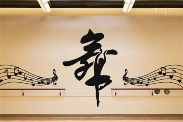 步升大风音乐文化传播文化
