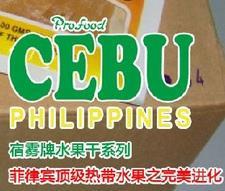 CEBU休闲食品加盟