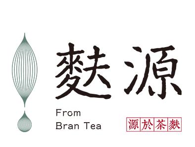 麩源茶麩養發堂加盟