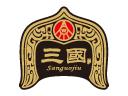 三国酒品牌logo