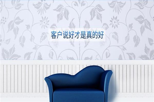 申旺墻紙特色