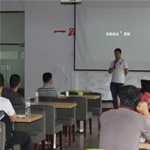 osk軟件研發中心培訓