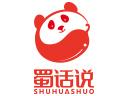 蜀話說品牌logo