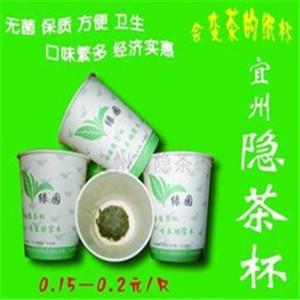 绿园隐茶杯产品