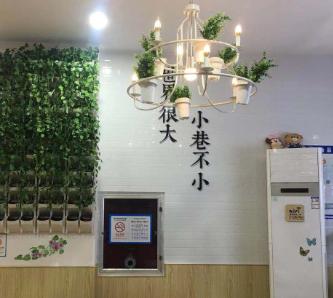 蘇小婉馄饨铺门店5