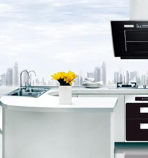 歐寶廚衛電器優質