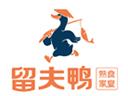 留夫鸭品牌logo
