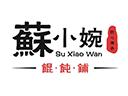 蘇小婉馄饨铺品牌logo
