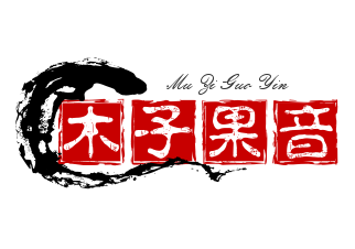 木子果音樂教育加盟