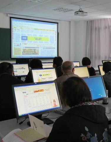 啟點電腦培訓IT培訓
