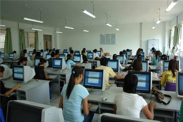 啟點電腦培訓電腦培訓