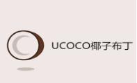 UCOCO椰子布丁加盟