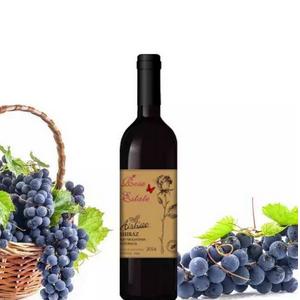 味覺西拉干紅葡萄酒優雅