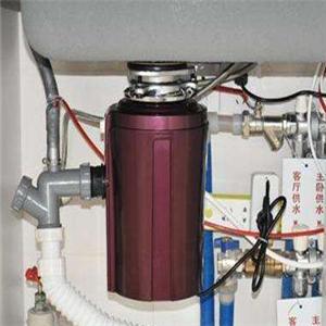 極速廚房垃圾處理器紫色