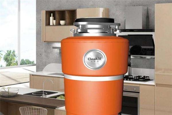 極速廚房垃圾處理器橙色