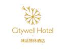城適旅休酒店品牌logo