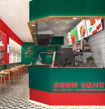串巷公重庆小吃门店1