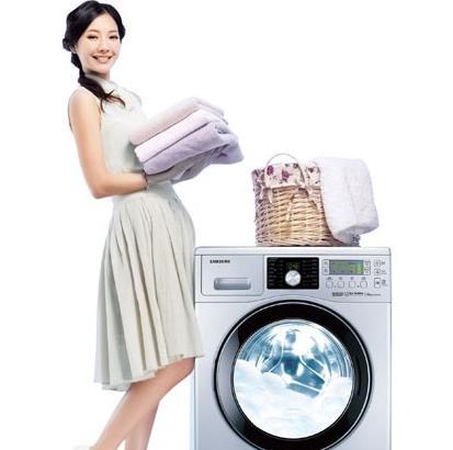洗e客整洁