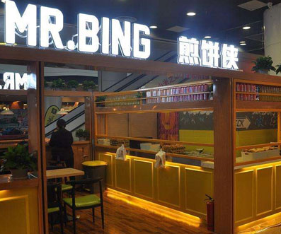MRBING煎饼侠