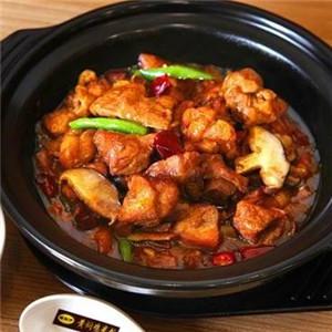 福康泰黃麻辣燜雞