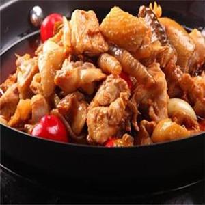 福康泰黃香辣燜雞