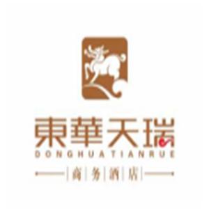 东华天瑞商务酒店加盟