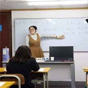 茉莉日语学习
