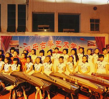 國樂古箏宣傳相冊