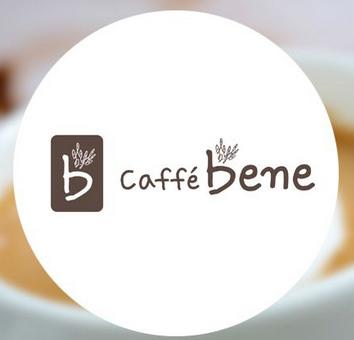 CaffeBene咖啡故事加盟