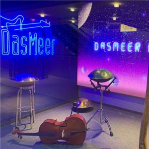 DasMeer 现代音乐现场