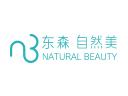 自然美品牌logo