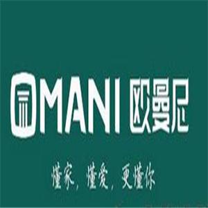 欧曼尼定制衣柜橱柜雷竞技最新版