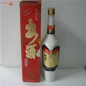 阳安民间老酒坊美味