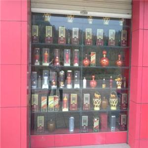阳安民间老酒坊门店