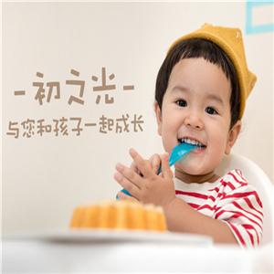 初之光国际婴幼儿托育中心创新