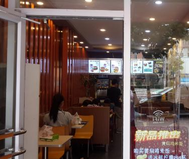 派客汉堡门店3